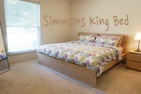 Simmons Beautyrest King Bed - Plano - Maison