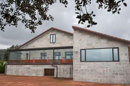 Casa El Arrebol Rural - El Espinar - Дом
