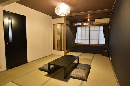 COZY JPN room,1min from station - Fushimi-ku, Kyōto-shi