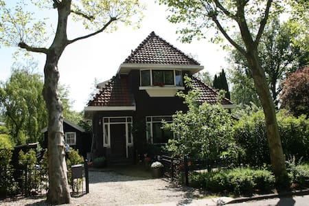 Amsterdam - beautiful detached house - Amsterdam