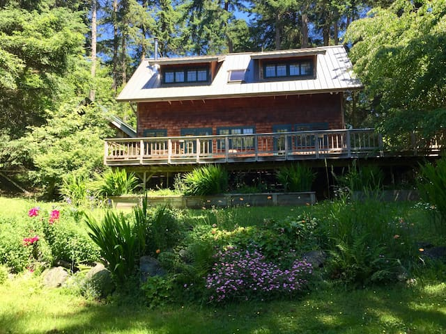 The Garden House on Orcas