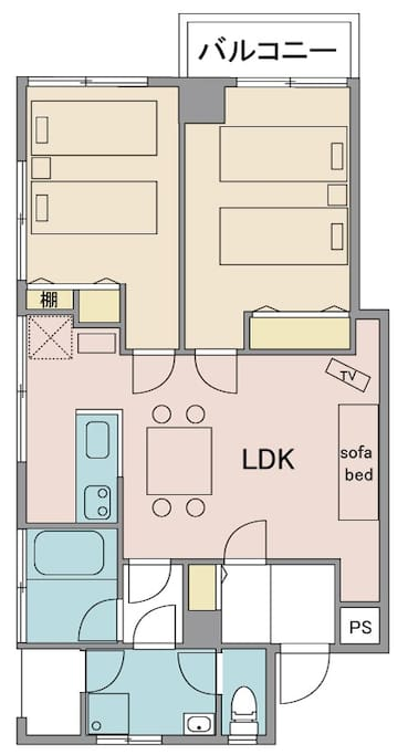 Separate 2 bed room^^ Comfortable stay for family and couples^^