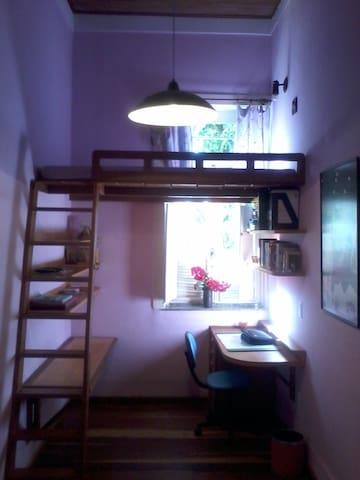 Home stay in Santa Teresa - Рио-де-Жанейро - Дом