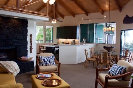 Lako Hale Coffee Estate above Kona - Hōlualoa - Дом