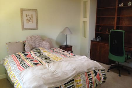 COMFY LARGE BR/bath in great quiet location - Los Altos - Haus