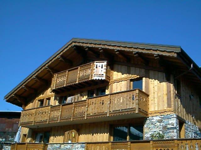 Appartement 4 étoiles situé au pied des pistes ski - Bellentre - アパート