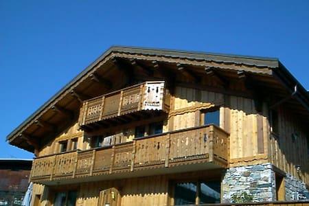 Appartement 4 étoiles situé au pied des pistes ski - Bellentre - Appartement