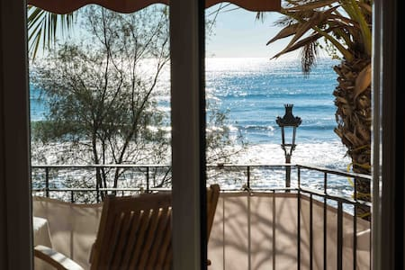 Seashells - Sitges - Appartement