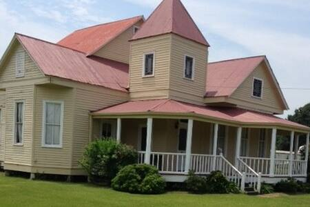 Old Rectory - Garyville - Bed & Breakfast
