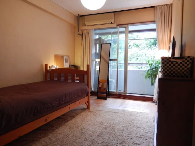 Harajuku private room w/green view - Shibuya - Apartment