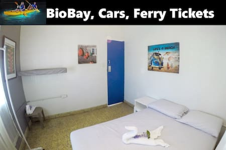 1Walk From Ferry Private Room & mini pool / Biobay - Vieques