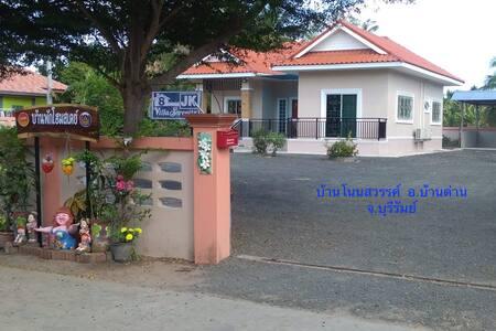 JK Villa Serenity