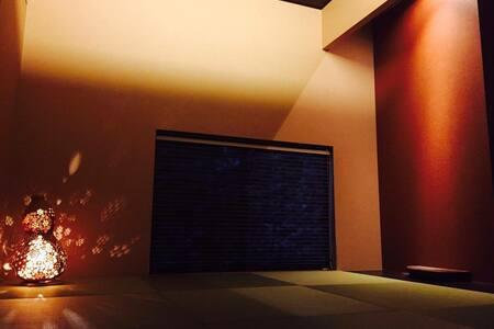 和のあかりをたのしむ家 room 1 - Hus