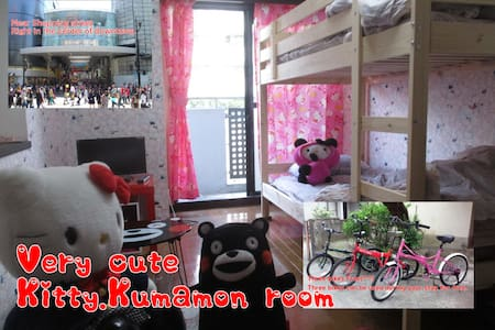 (^^)Near Shopping Street&kumamoto Castle Free wifi - Hus