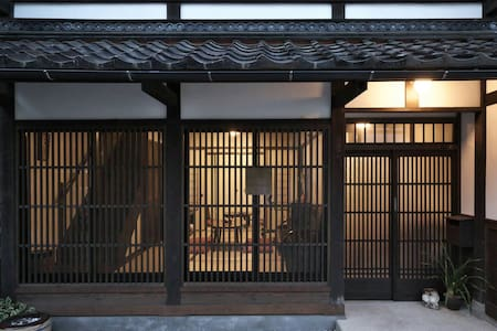 大正ロマンの町家 金澤ゲストハウス イーストマウンテン女性ドミトリーFemale Dormitory