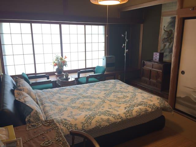 Shanti House Sakaiminato