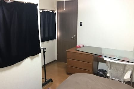Clean and Comfortable Room near Osaka Monorail - Ibaraki-shi