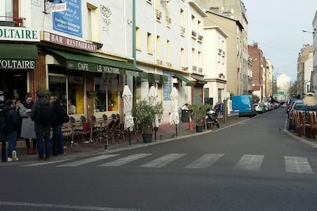 Charmant deux pièces, chaleureux et confortable - Saint-Ouen
