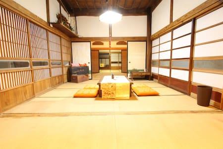 Japanese House viewing Mt.FUJI & Cherry blossom - Fujikawaguchiko - House