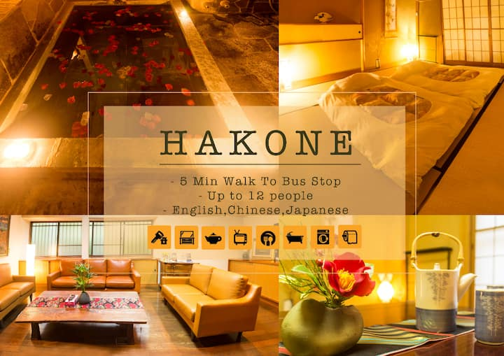 【Hakone】Relaxing in the great nature【佳宵】
