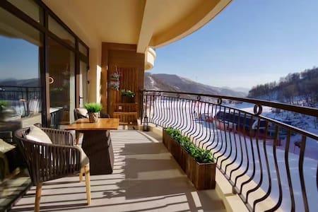 依然家-冬奥赛场内两居室精奢滑雪避暑公寓