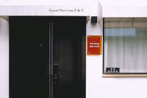 【早安】秋日奶茶系列。超繁华老街 紧邻东关街 个园 皮市街 东关古渡 徐凝门美食一条街 复式loft