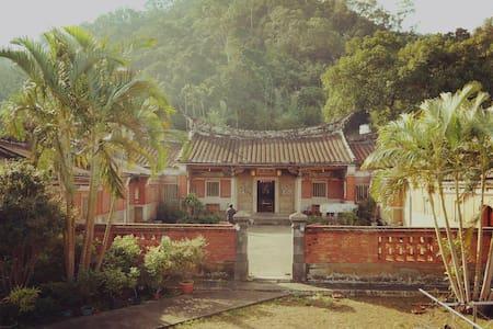 大通鋪.田邊百年三合院 (羅屋書院) - Guanxi Township - Szoba reggelivel