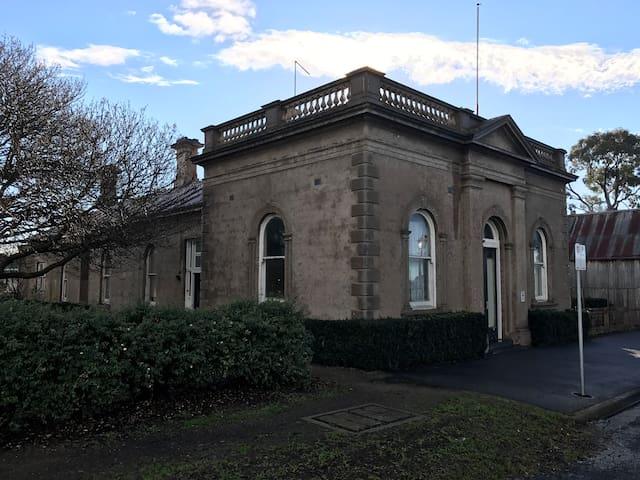 The Bank at Beeac