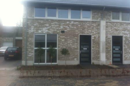 Mooi huis voor gezin in de Parel van Brabant - Heeze - House - 0