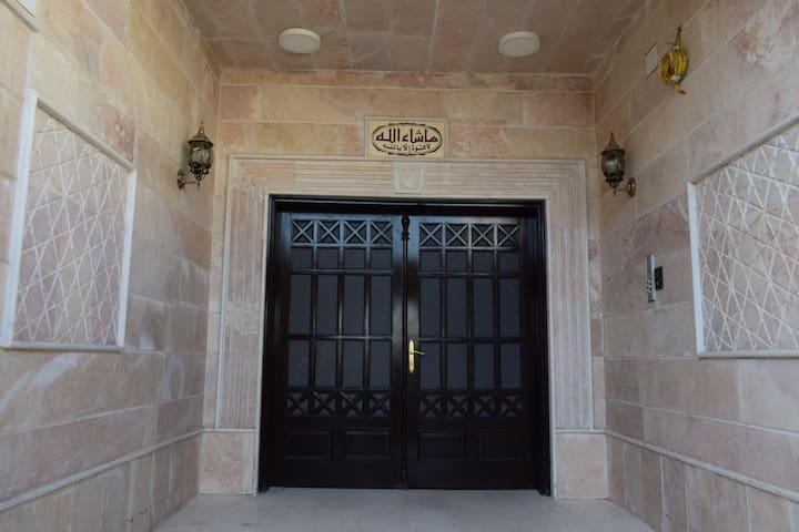 Dar-Al Habbab's Villla in Madinah Al-Munawarah