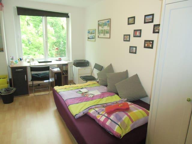 Lovely room in Dulsberg - Hamburg - Daire