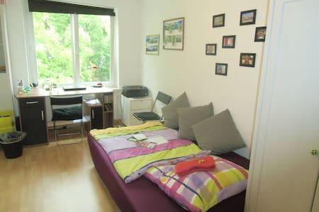 Lovely room in Dulsberg - Hambourg