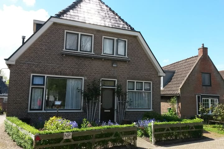 Cozy and family friendly vacation home - Wierum - Huis