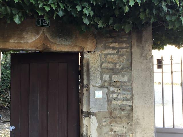 """""""La petite Seine"""": Une pause cosy"""