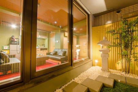 도톤보리 근처! 제일 가까운 역에서 도보6분! 관광에 편리한 디자이너룸! - Ōsaka-shi Nishi-ku, Kitahorie,  - Apartment