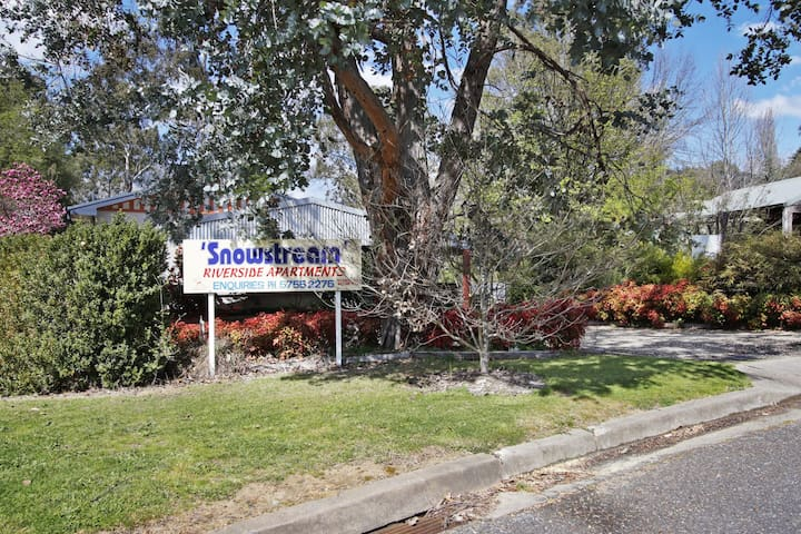 Snowstream Riverside Apartments - Unit 3 - pet friendly