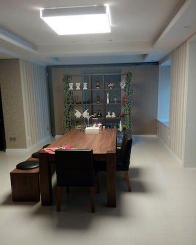 兴业大厦 - Ankang Shi - Apartment