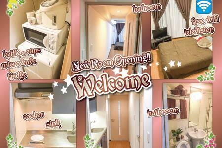 #904 Central location!! KOBE - Kōbe-shi - Apartment