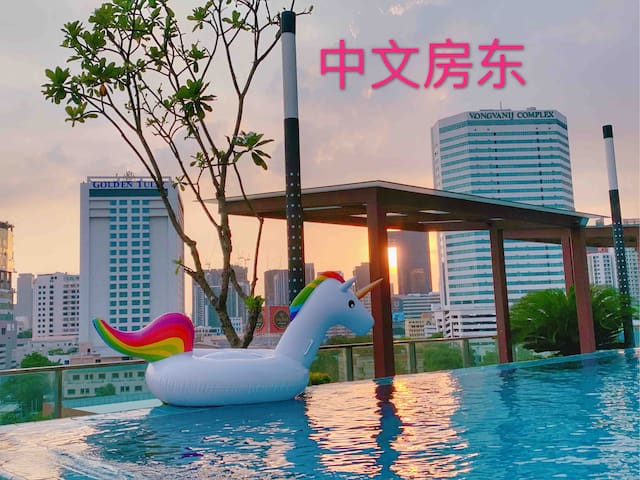 网红打卡一室一厅无敌夜景&360度天空泳池+MRT+火车夜市+RCA+暹罗广场&点击我头像还有其他房
