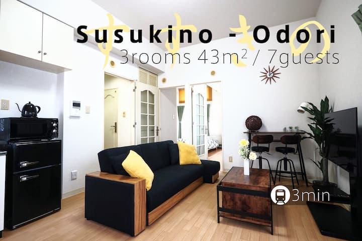 Susukino Odori - Sapporo 3min from sta. MK083