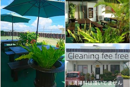 島の駅ちかく 海も近い 2階貸し切り宿Free-WiFi 生活が便利な閑静な住宅街 駐車場付き
