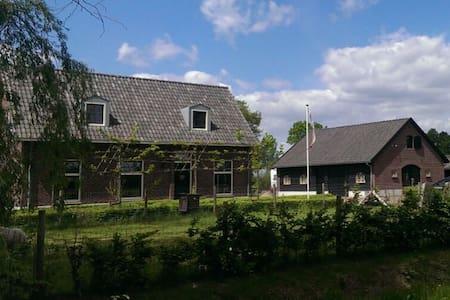 Kraats-room in Bennekom, near WUR