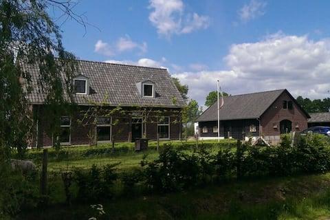 Kraats in Bennekom 5 min van WUR/Friesland Campina