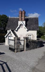 Tullydowey Gate Lodge