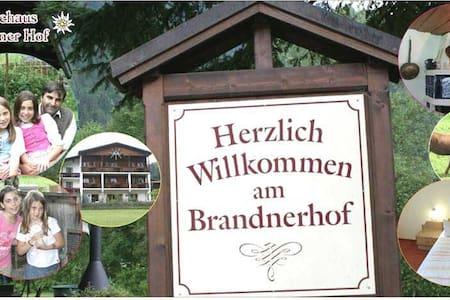 Doppelzimmer am Brandnerhof - Garmisch-Partenkirchen - Bed & Breakfast
