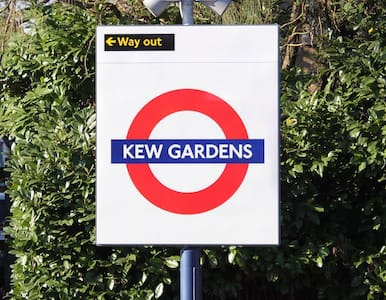 Garden Studio Room in London Kew Gardens - Richmond