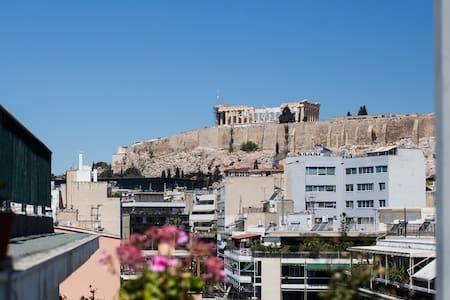 Modern Studio - Stunning Acropolis View - Athens - Athina - 公寓