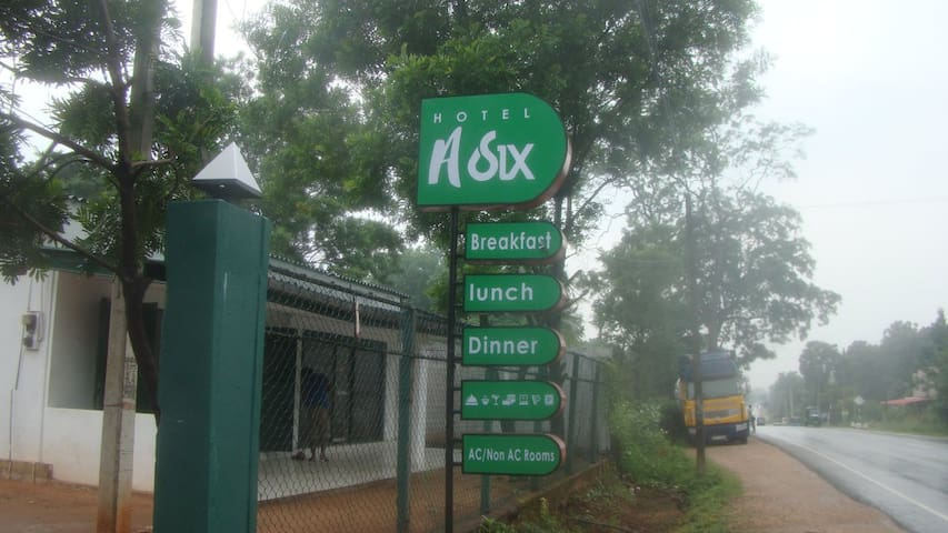 A Six Hotel Trincomalee - Trincomalee - Guesthouse
