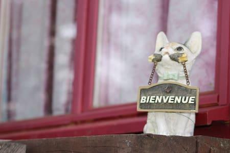 La Roulotte Voyageuse - Sermentizon - ที่พักพร้อมอาหารเช้า