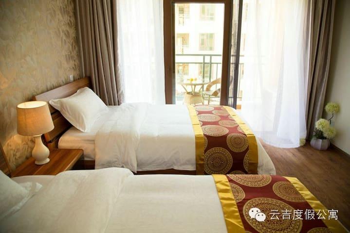 西双版纳豪华套间 - Xishuangbanna Daizuzizhizhou